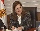 Minister of Planning: approved the increase of the capital of the Arab Investment Bank by 800 million pounds