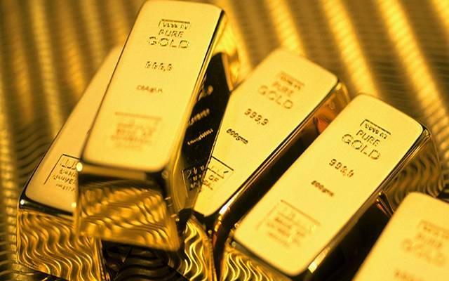 21 caliber records 686 pounds per gram .. Gold prices today, Saturday 8-2-2020