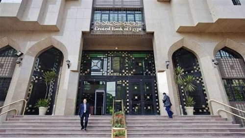 Prime Holding expects central bank to cut interest rates by about 100 pips after inflation eases
