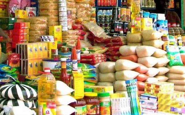 The Egyptian supply shows the adequacy of the strategic stock of commodities