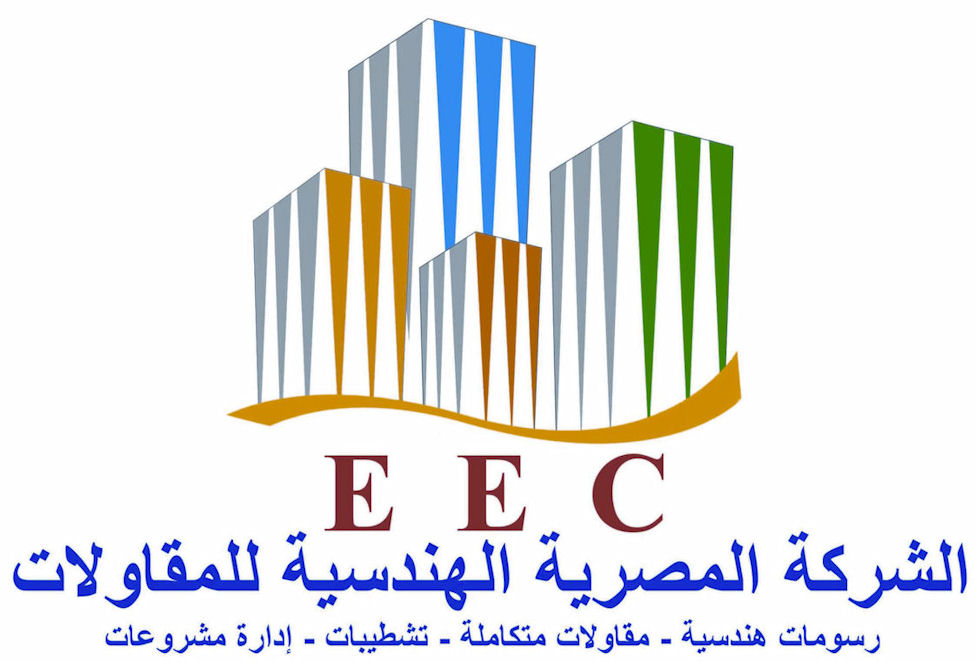 Egyptian Engineering Contracting (EEC)