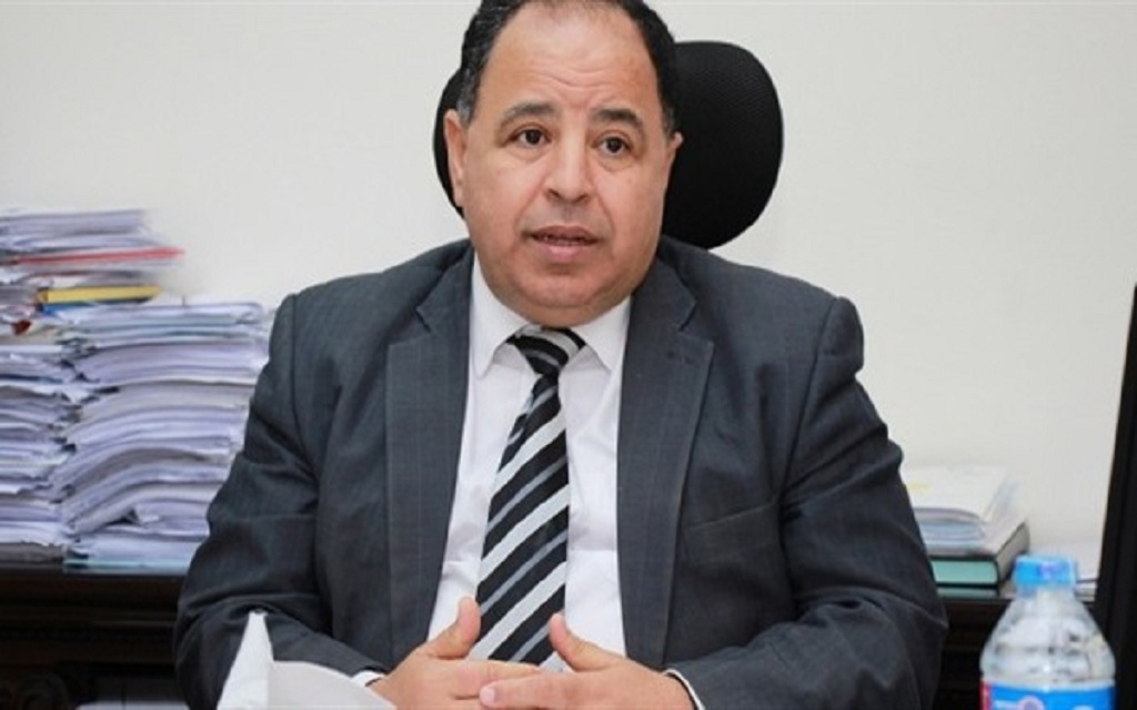 Finance Signs Agreement with Solidarity to Schedule EGP 56 Billion for Insurance