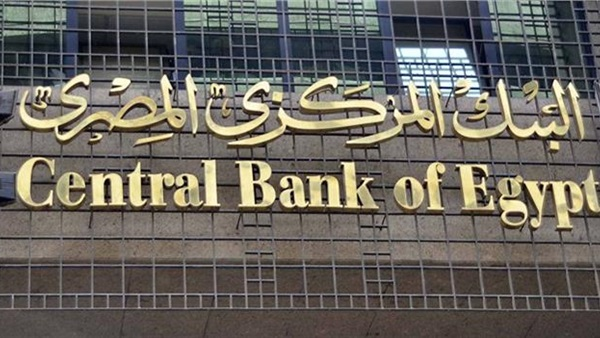 Today, the central bank is offering treasury bills of 19 billion and 250 million pounds