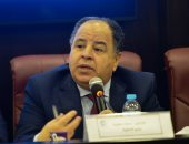 Minister of Finance: 30% of the exporters 'dues are paid to the Export Support Fund