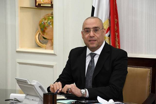 Egyptian Housing announces the launch of non-residential units in 5 cities