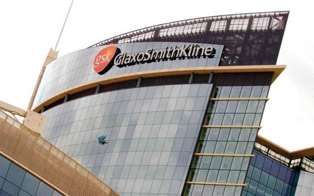 GlaxoSmithKline turns into losses in the first quarter