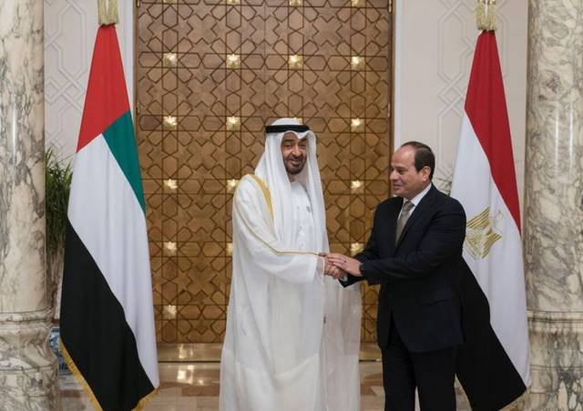 Egypt and UAE to establish $ 20 billion investment platform