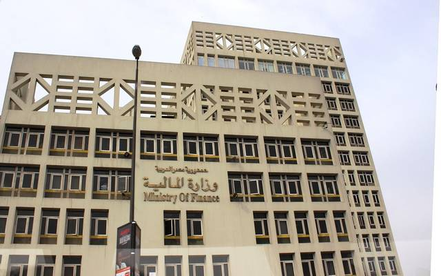 For Corporate Governance ... Egyptian Finance trains employees of 600 budget bodies