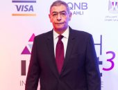The digital economy sets the axes of its strategy to develop information technology in Egypt
