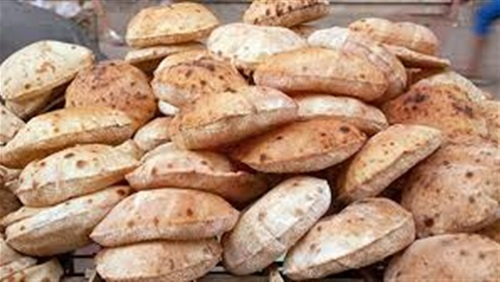 Supply: No increase in the price of subsidized bread loaf