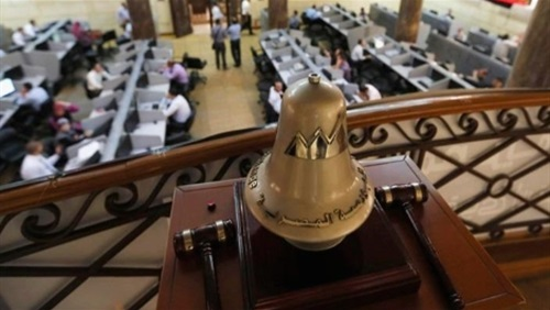 Selling 49.6 million shares in Egyptian Electric Cables Company