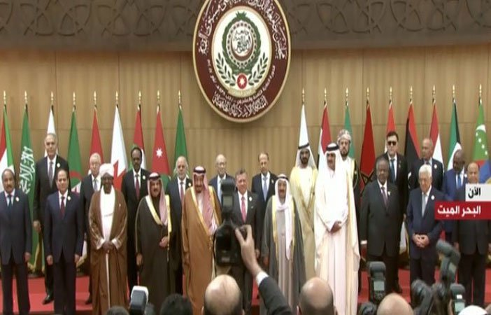 Launch of the 28th Arab Summit in the Dead Sea