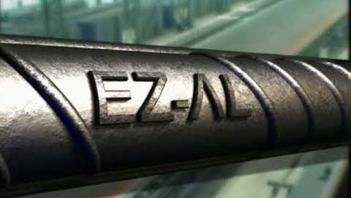 Ezz Steel: The announcement of the new prices tomorrow
