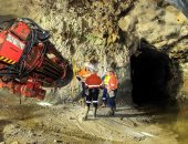 Sources of Mineral Resources: Launch a global bid for research and prospecting for gold soon