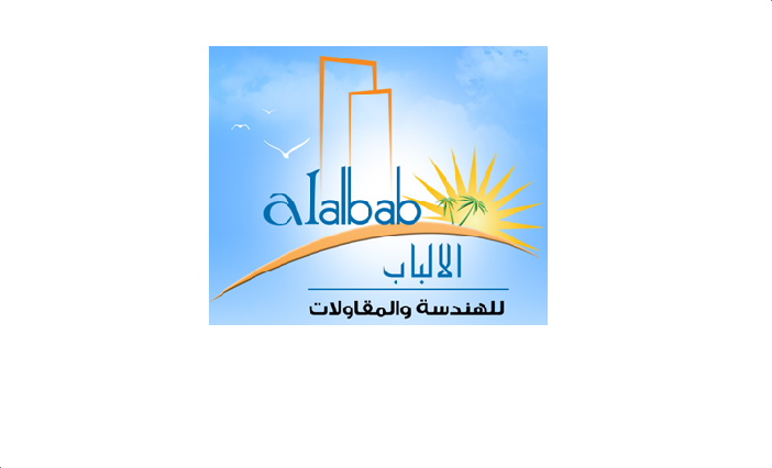 Alalbab Engineering and Contracting