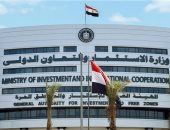 European investment: Our investments in Egypt reached 9 billion euros, of which 5 billion for the private sector