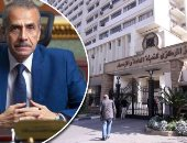 Statistics: 51.4 thousand pounds, the average annual total spending of the Egyptian family