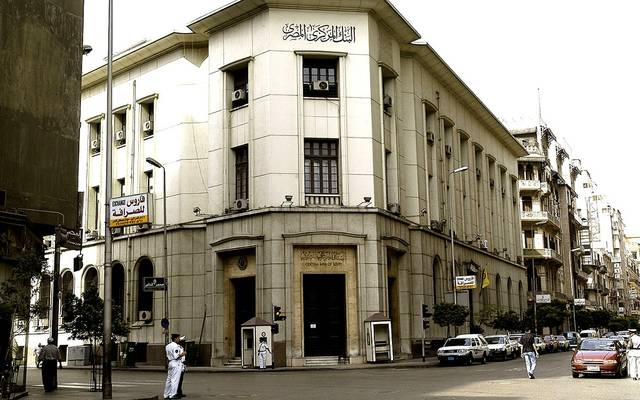 Investors Union: 8 gains from the Central Bank of Egypt meeting to support the industry