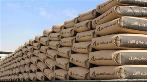 Low prices of cement mixed and resistant .. And Swedish 790 pounds per ton