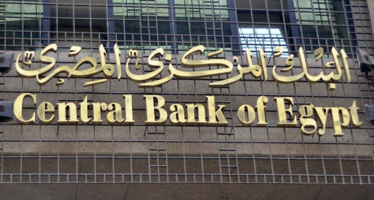 The central eliminates negative and black lists and allows banks to deal with irregularities