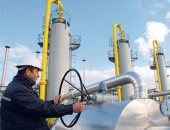 86 thousand tons, a decline in natural gas consumption rates last November