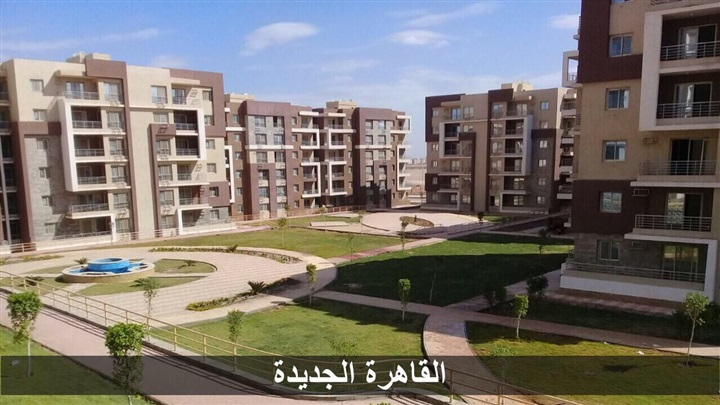 Housing: Sunday .. The delivery of 480 housing units
