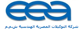Egyptian Engineering Agencies