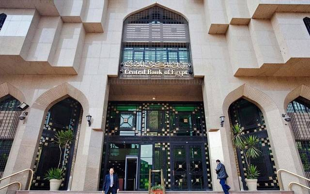 The Central Bank of Egypt suspends 5 exchange firms for a year for committing violations
