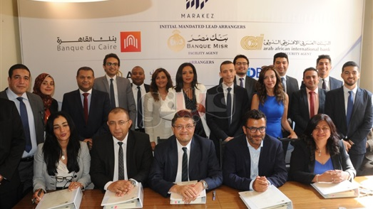 Banque Misr leads an alliance of five banks to provide LE 1.5 billion financing for Katameya Mall project