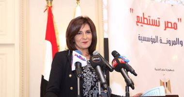 Minister of Immigration: Ready to provide jobs for foreign workers upon their return to Egypt
