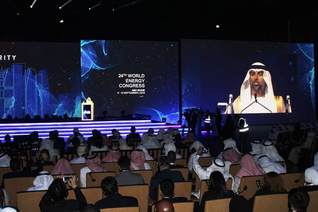 The fourth day of the World Energy Conference kicks off in Abu Dhabi
