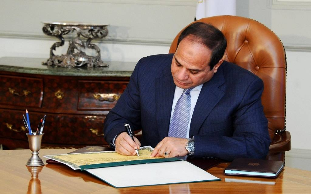 Republican decision to approve a Canadian loan for the Egyptian Railways Authority