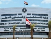 Egypt and Saudi Arabia sign three agreements to provide financing services for small projects