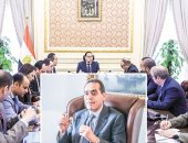 Export Support Fund meets July 15 with officials from 3 ministries