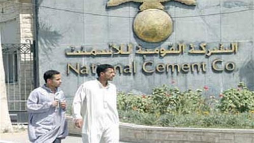 National Cement Workers: Our salaries have fallen to a quarter despite the high prices