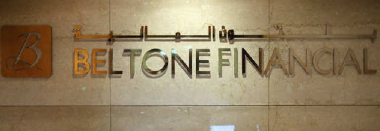 "Beltone gets no objection to ""supervision"" in launching two entities for real estate finance and financial leasing"