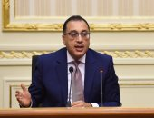 The government announces the establishment of 10 new factories in the agricultural, industrial and tourism fields