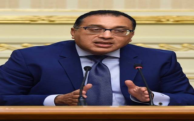 Governmental proposals for the resettlement of doctors in remote areas in Egypt