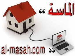 Masa Real Estate