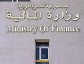 Finance: Exempting the owners of annual income up to 22 thousand pounds from wages and salaries taxes