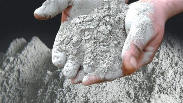 760 pounds the lowest price per ton .. Cement prices on Saturday 2 -11-2019