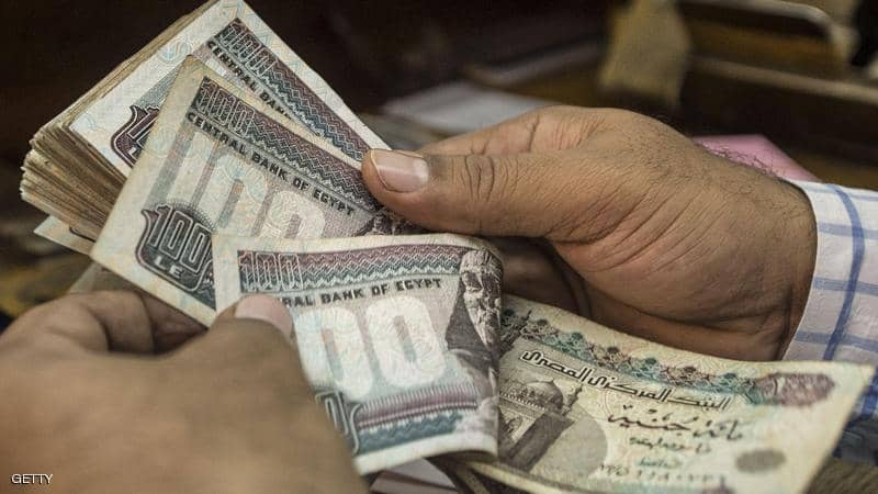The Egyptian pound is climbing to its highest level in more than two years