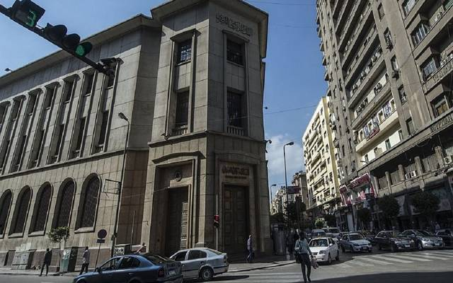 Egypt launches government bonds worth 4 billion pounds today