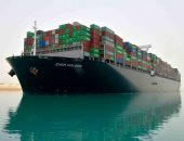 $ 408 million exports of 20 non-oil items in a month