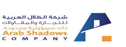 Shadows Arabian Trading and Contracting