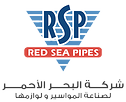 Red Sea Company for the manufacture of pipes and fittings