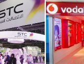 Communications Authority: The completion of a Vodafone sale is conditional on the approval of the device