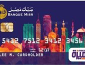 Finance: Start replacing e-government cards with «feature» for free