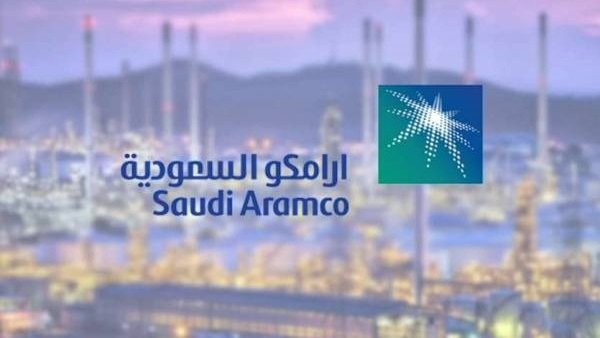 Officially .. Aramco offers shares in the Saudi stock markets
