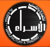 Isra for the manufacture and trade